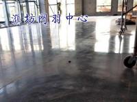 潍坊网羽中心